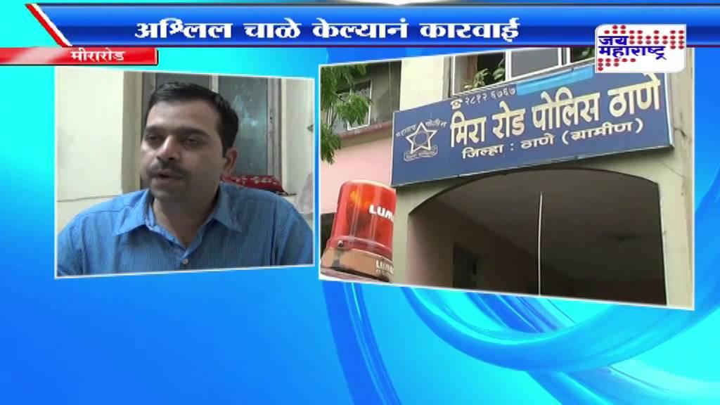 Poonam Pandey arrested for alleged indecent behaviour in ...