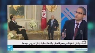 يوسف الشاهد يشتكي من ضغوط  بعض الأحزاب في تونس