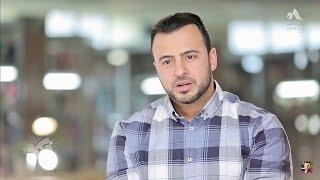 نعمة الألم - مصطفى حسني