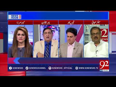 News Room - 05 April 2018 - 92NewsHDPlus