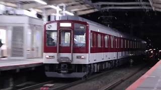 近鉄1400系FC07 五位堂検修車庫出場回送