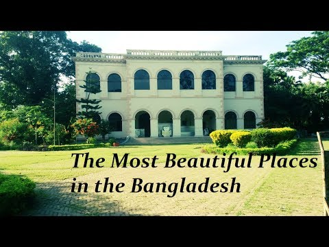 The Most Beautiful Places in the Bangladesh। MHM Multimedia । Bloge 1 2017