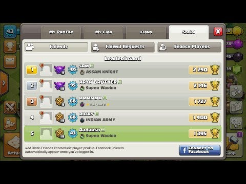 How To Search Friends And Clan In Clash Of Clan