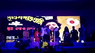 a amar gurudakshina by Prasun Banerjee and his students