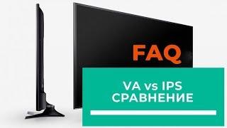 Яку матрицю вибрати при покупці телевізора? VA чи IPS?