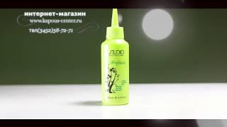 Kapous profilactic лосьон против выпадения волос