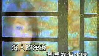 王瑞霞-心疼(KTV版)Qiangkovic—在?播放—优酷网,??高清在??看