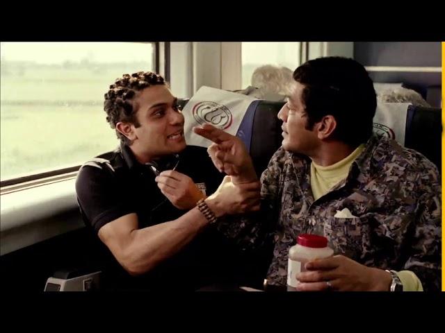 مشهد القطار أول مرة اشوف مع آسر ياسين وباسم سمره هتموت من الضحك بيبو و بشير