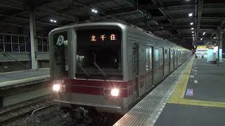 【地上車北千住行き】東武20050系21856F普通 北千住行き到着~発車・回送通過