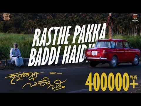 Rasthe Pakka Video Song   Kannadakkagi Ondannu Otti Kannada Movie   Arjun Janya   Sanjith Hegde