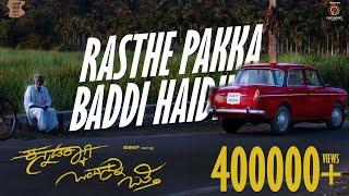 Rasthe Pakka Song | Kannadakkagi Ondannu Otti Kannada Movie | Arjun Janya | Sanjith Hegde
