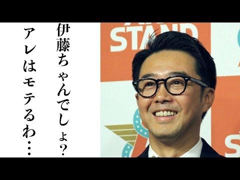 おぎやはぎ 嵐・二宮和也と婚前旅行の伊藤綾子の〝ある一言〟を絶賛!その理由とは…