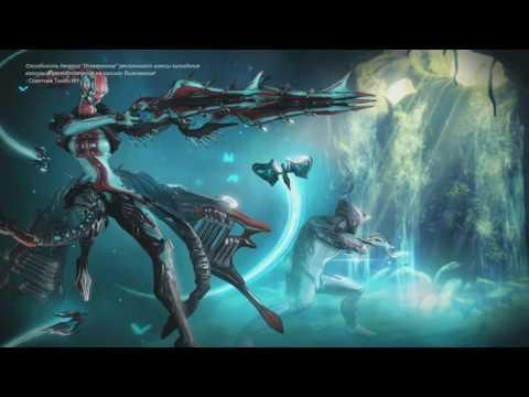 Видео: Warframe►Flappy Zephyr