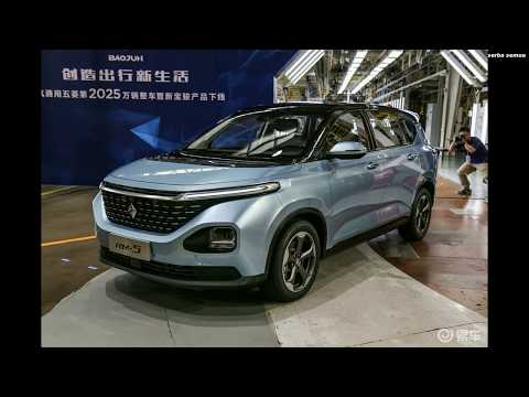 2020 BAOJUN RM-5: Exterior and Dashboard - China