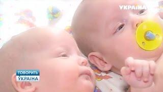 Близнецы Леди Гаги (полный выпуск) | Говорить Україна