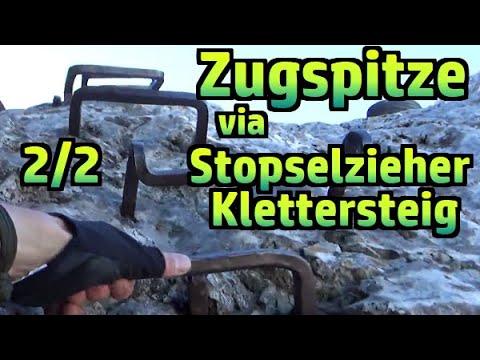 Zugspitze 3.0 Stopselzieher Klettersteig TEIL 2/2: Klettersteig, Gipfel, Abfahrt #183