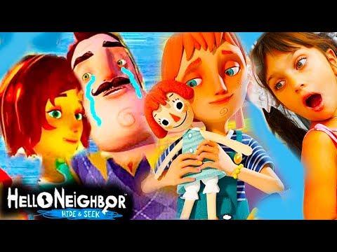 СПАСЛИ ДОЧЬ СОСЕДА! Дети Соседа Играют в Прятки Hello Neighbor Hide And Seek ПРИВЕТ СОСЕД Валеришка