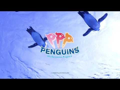 「大空ドリーマー / PPP」MUSIC VIDEO(けものフレンズ)