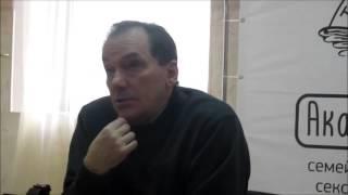 Лев Щеглов. Лекция Эротика и порнография 19.03.16