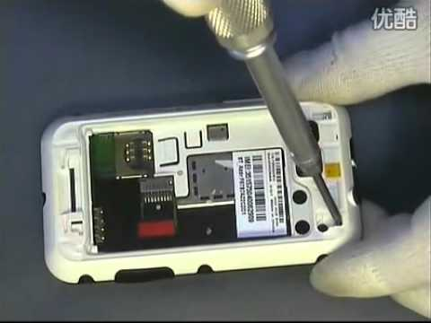 MB525 Motorola Defy Disassembly Part 1