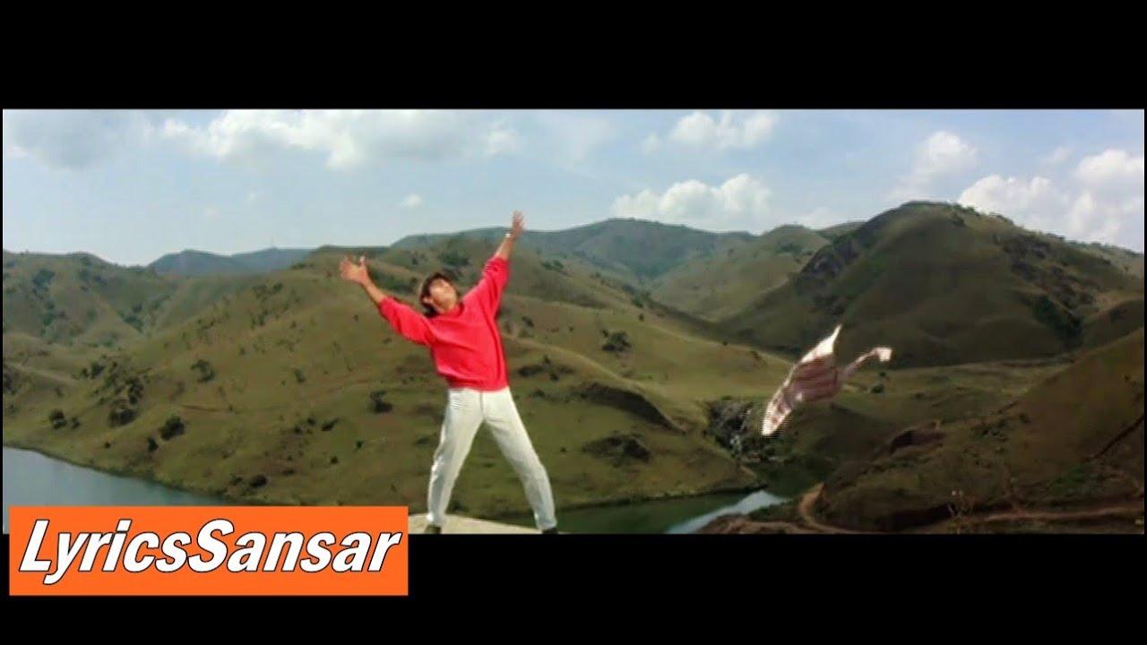 Download Pehla Nasha Full Song with Lyrics | Udit Narayan | Sadhana Sargam | Love Songs 2015