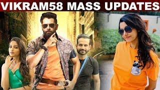 Vikram 58 update