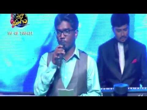 Latest Telugu Christian songs 2015-2016-2017 || Nee krupa Naku chalunu song by bro Aron