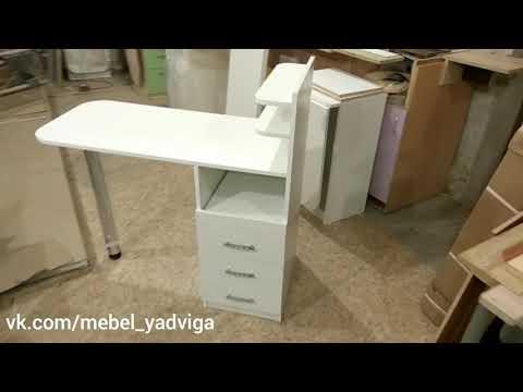 Мебель Ядвига. Маникюрный стол МС10. Цвет белый цветы.