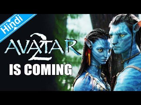 AVATAR 2 Coming Soon Explain In Hindi