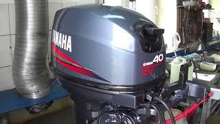 YAMAHA 40CV  BalticMotors