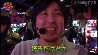 h1 grand prix 3 10 強力助っ人 フェアリン参戦 錦糸町店Ⅱ 後編