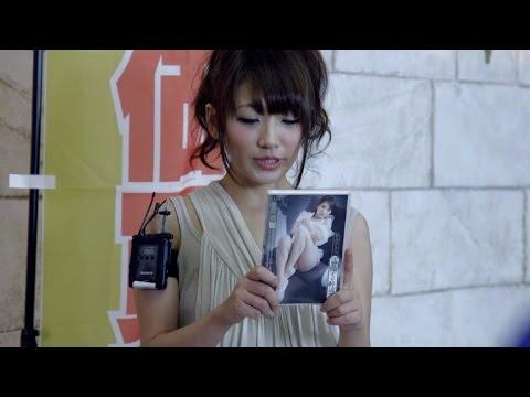 Actrices forzadas a hacer pornografía levantan la voz en Japón