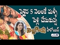 BICHAGADU Heroine Satna Titus Gets Married Celebrities Marriage Pics Top Telugu TV