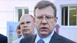 Кудрин - Бухгалтер feat. Комбинация