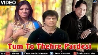 Tum To Thehre Pardesi Full Video Song Official Altaf Raja  Superhit Hindi Song