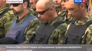 Смотреть видео Одесская трагедия   Москва, Крым 4 05 2014 онлайн