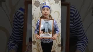 Димова Анастасия 4Б «Ветераны Великой Отечественной»