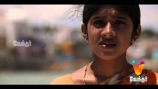 7 AAM Uyir 31-07-2015 Episode 45 full hd youtube video 31.7.15 | Vendhar tv shows 7aam Uyir show 31st July 2015
