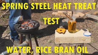 toyota hilux leaf spring heat treatment test water vs. rice bran oil (mainly success)