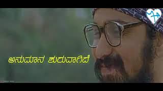 Nanamele Nanageega  Anumana Shuruvagide.  *( Kannada album song)