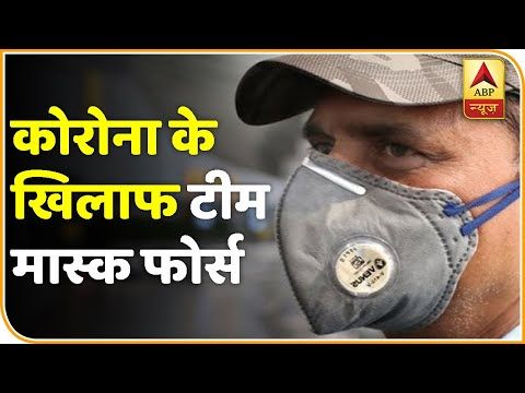 झांसी- कोरोना के खिलाफ टीम मास्क फोर्स   ABP News Hindi