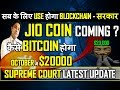 Crypto  Crypto blog  Bitcoin Latest News - YouTube