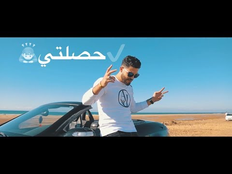 Abd Rahman Sahel- HSALTI // New Clip Official Video// 2017