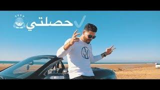 Abd Rahman Sahel- HSALTI // New Clip Official Video// 2017