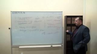 #16. Важная психофизиология. Формулы.Обучение полиграфологов. Судебный экспертМиллер Андрей.