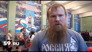 Турнир «Первая перчатка в Перми(, 2013-01-15T08:43:54.000Z)