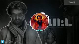 Petta - Ilamai Thirumbuthe Remix Song in keyboard (SAGA Remix songs)