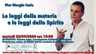 INTERVISTA A #RADIO SAIUZ: le #leggi della materia e le Leggi dello #Spirito