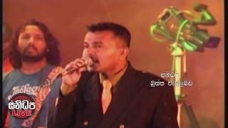 Kala Male Kohe Giyado Prince Udaya Priyantha With Sanidapa Live.mp3