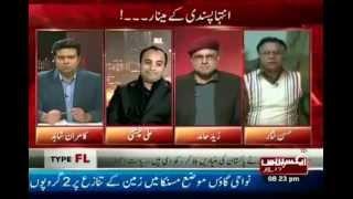 "Zaid Hamid - Hassan Nisar - Debate ""Hassan Sir Kicking Zahil Hamid's Ass Badly"""